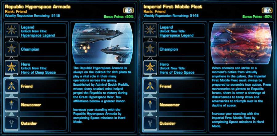 hyperspace_republic_900x443